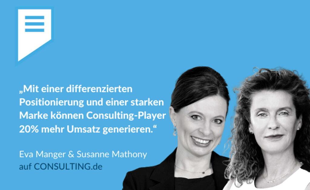 Eva Manger-Wiemann (Cardea AG) und Susane Mathony (Mathony Brand Strategists)